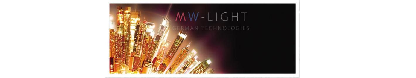 Здесь вы можете купить люстры и светильники от известного германского бренда MW Light по низким ценам
