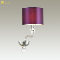 Бра Vosta 4726/1W Odeon Light