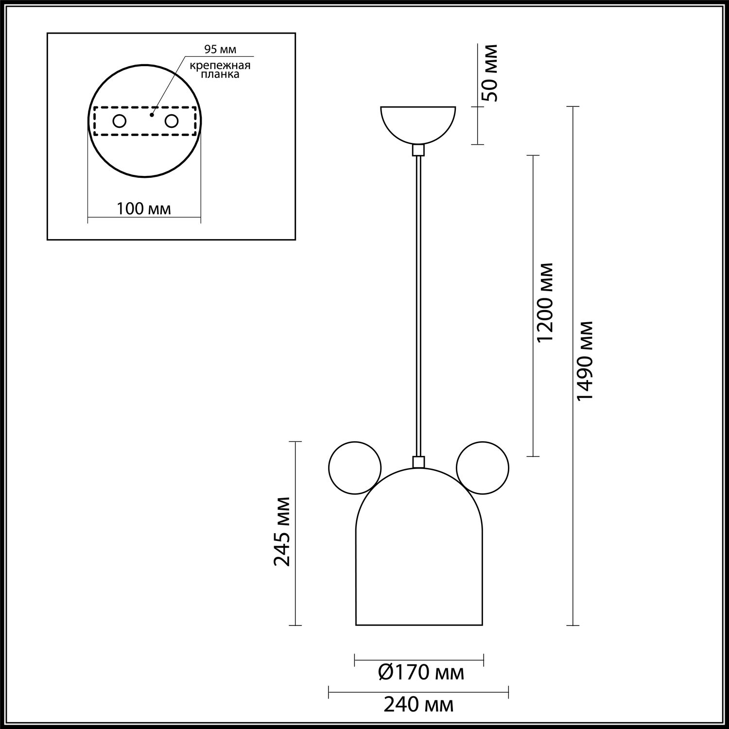 Подвес Mickey 4731/1 Odeon Light (4)